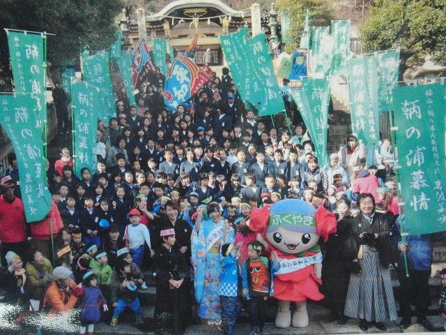 """「がんばローラ!」福山のゆるキャラ・ばらの妖精 """"ローラ"""""""