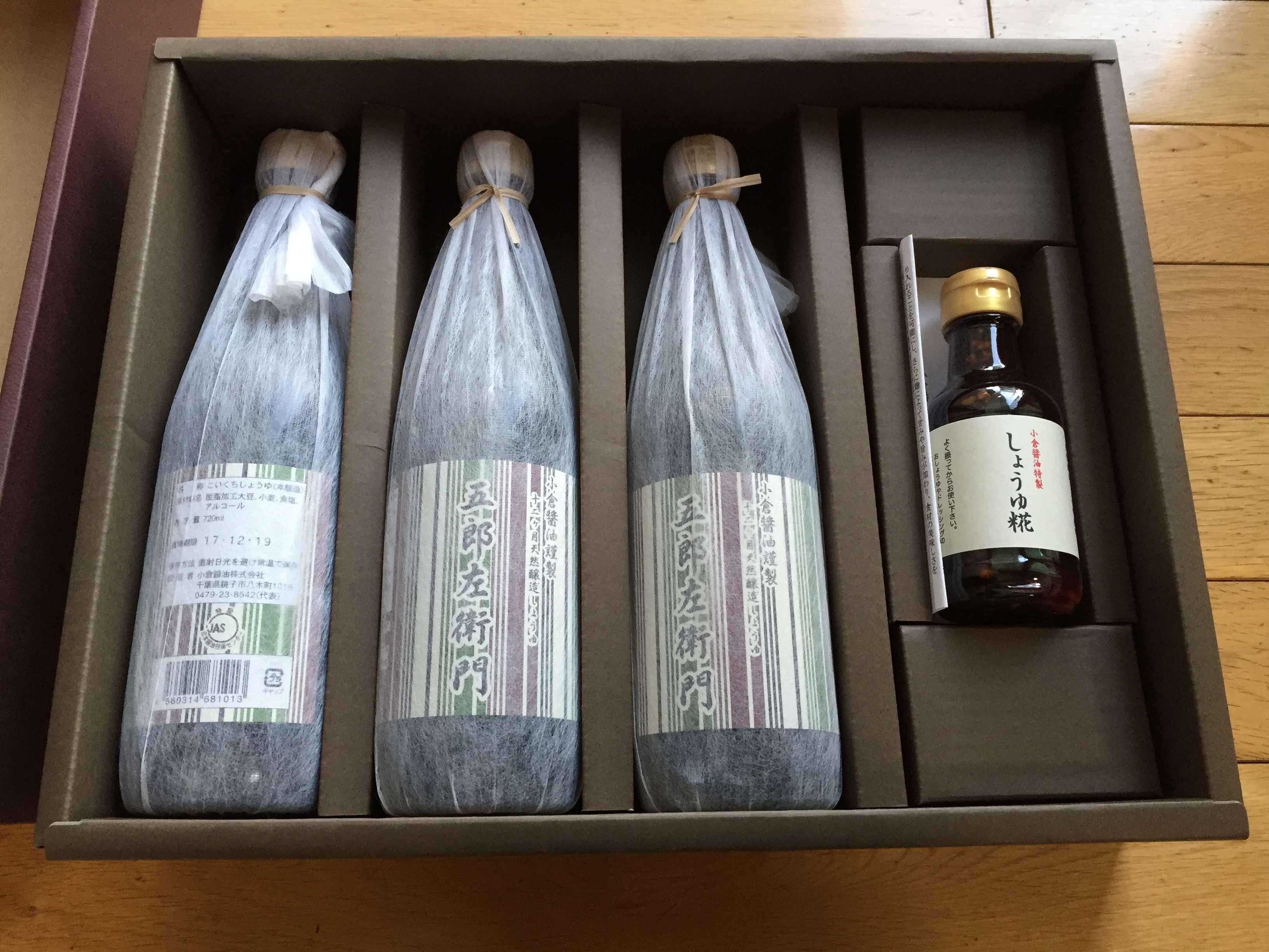天然醸造醤油の「五郎左衛門」 と「しょうゆ糀(醤油麹)」のセット