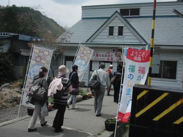 会津鉄道・会津高原尾瀬口駅の駅舎
