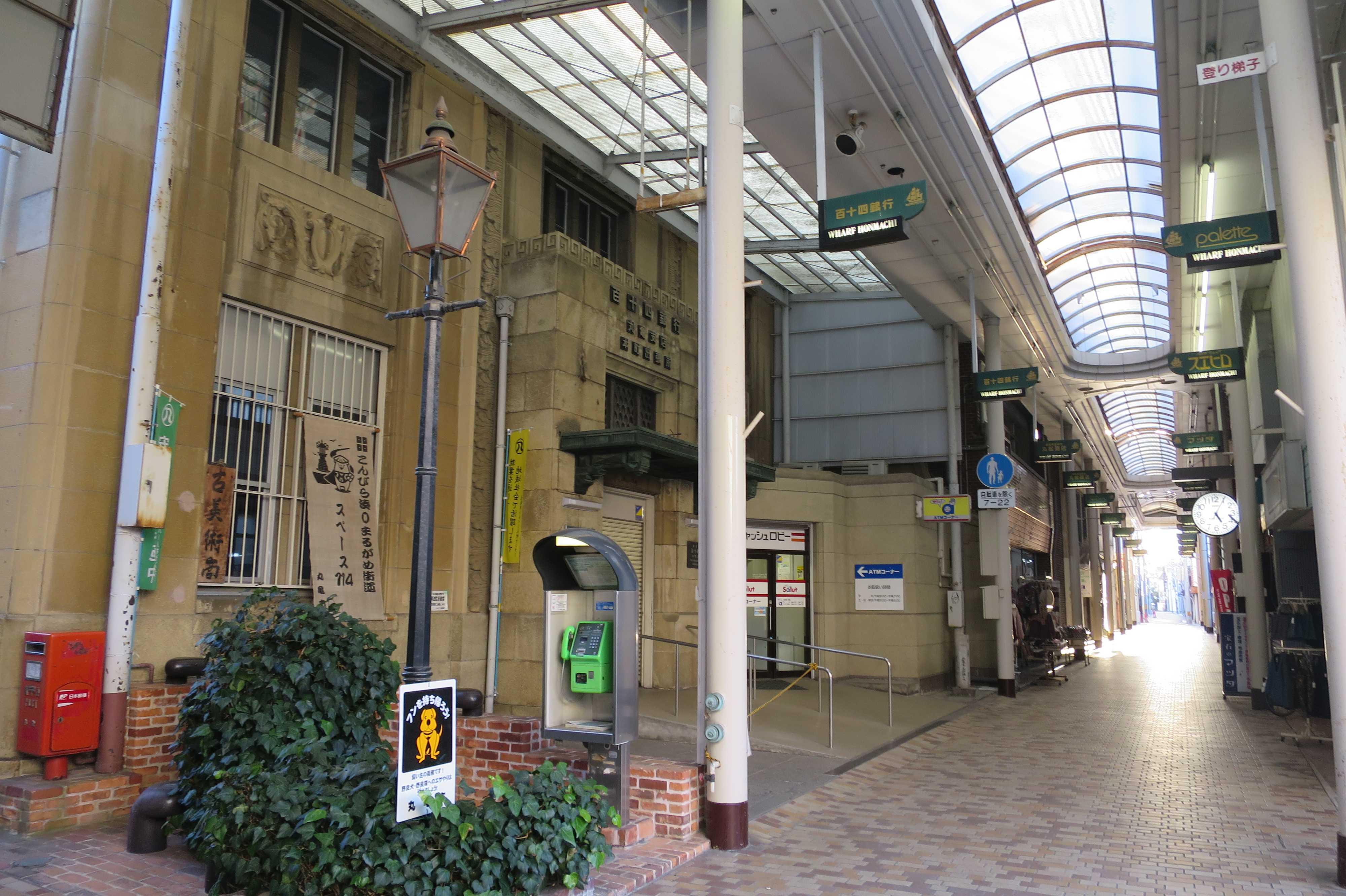 丸亀通町商店街