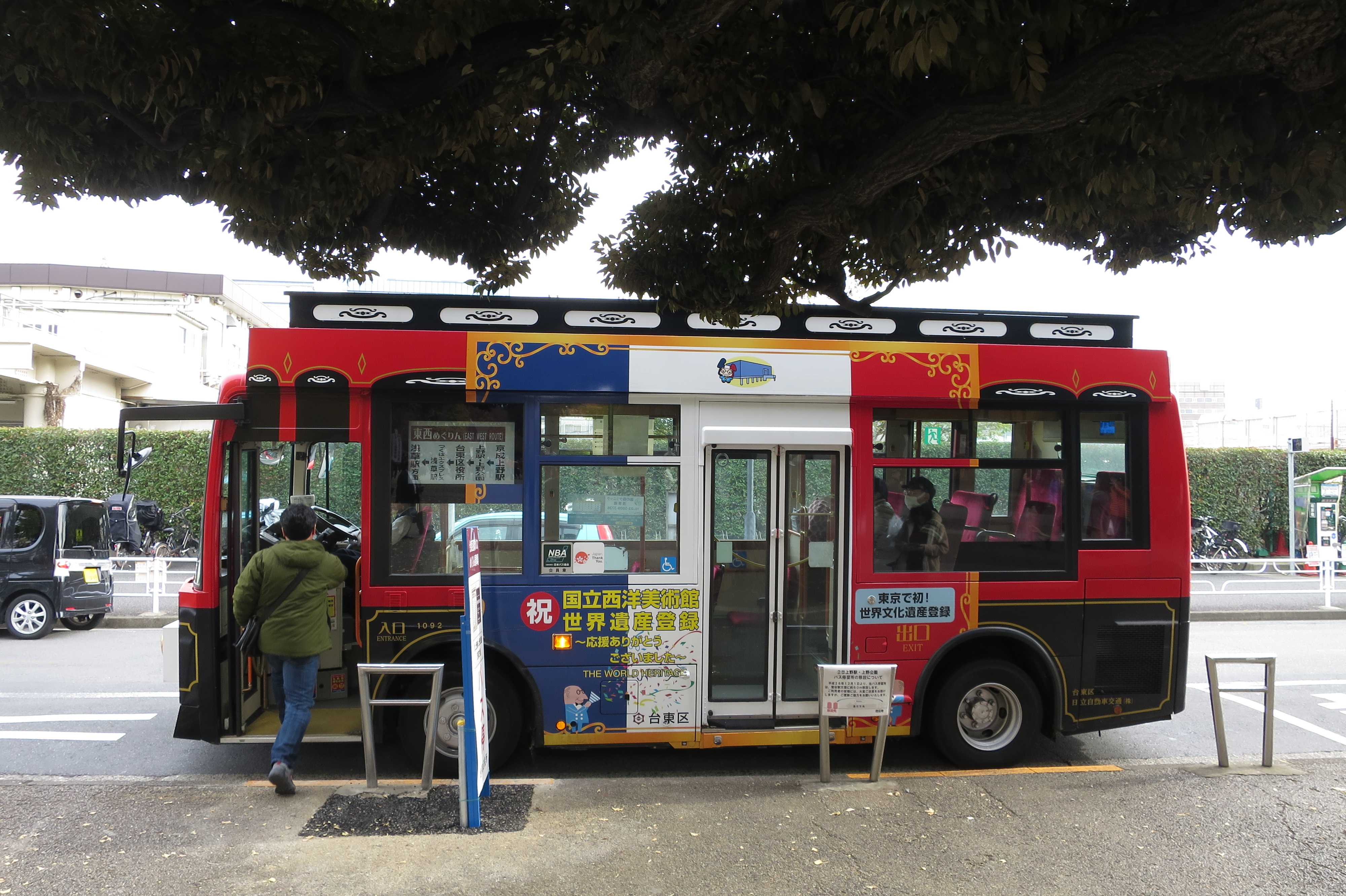 台東区循環バス「みんなのめぐりん」