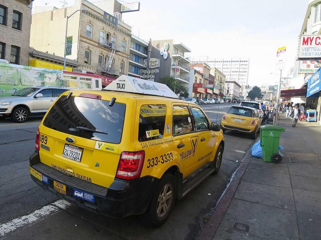 サンフランシスコ - イエロータクシー
