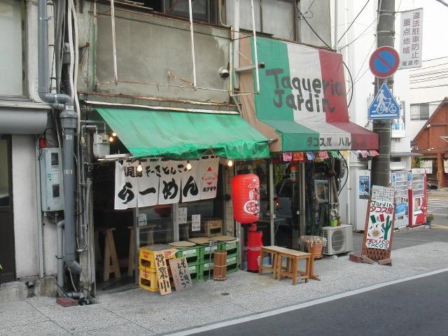 尾道らーめんの店(広島県尾道市)