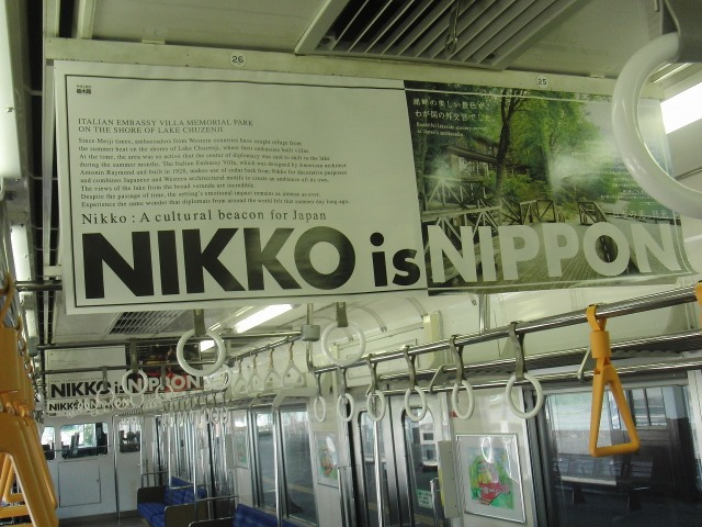 NIKKO is NIPPON Nikko: A cultural beacon for Japan