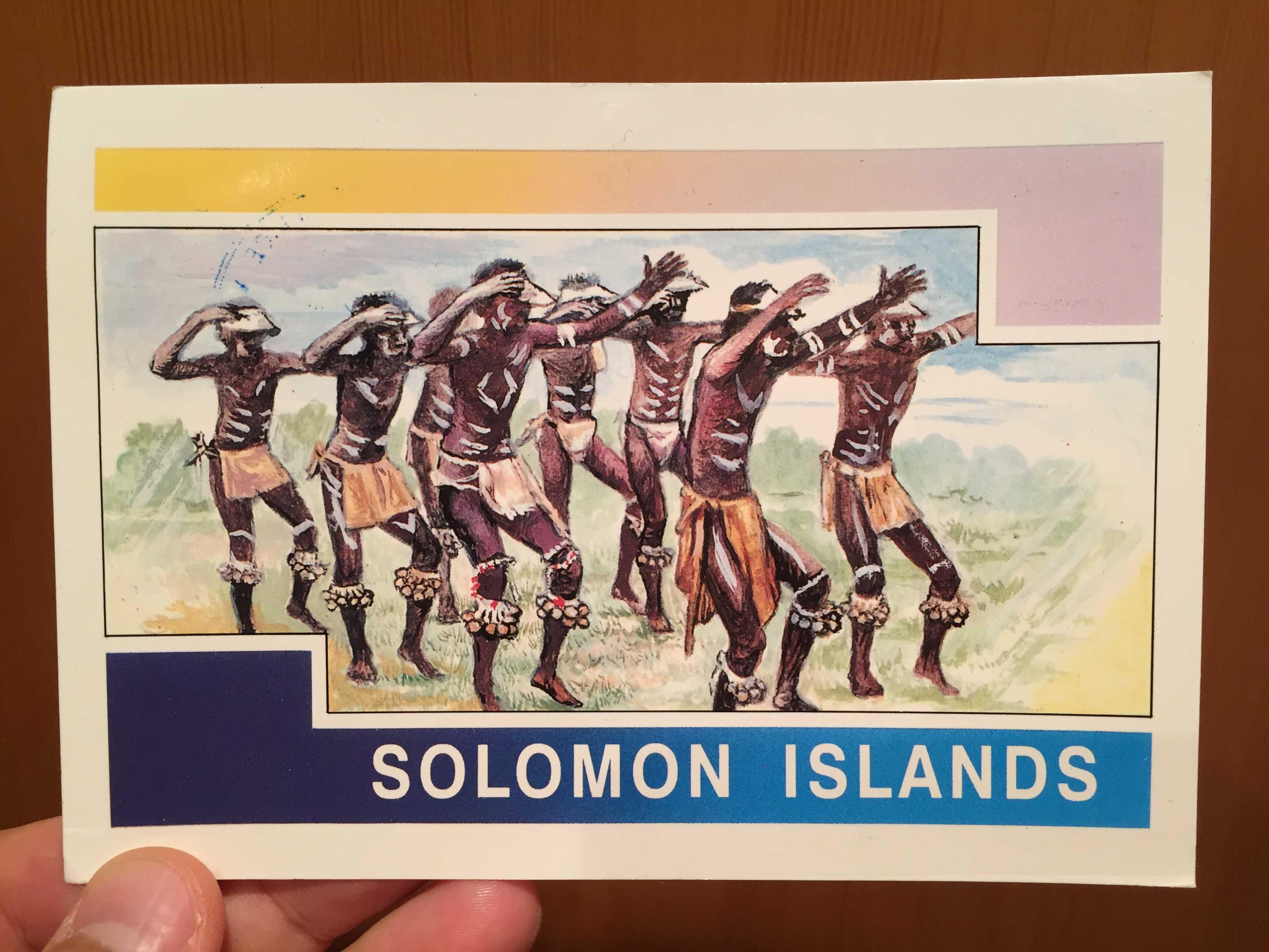 JYMA 日本青年遺骨収集団(ガダルカナル島自主派遣)からクラウドファンディングの寄付へお礼の絵葉書