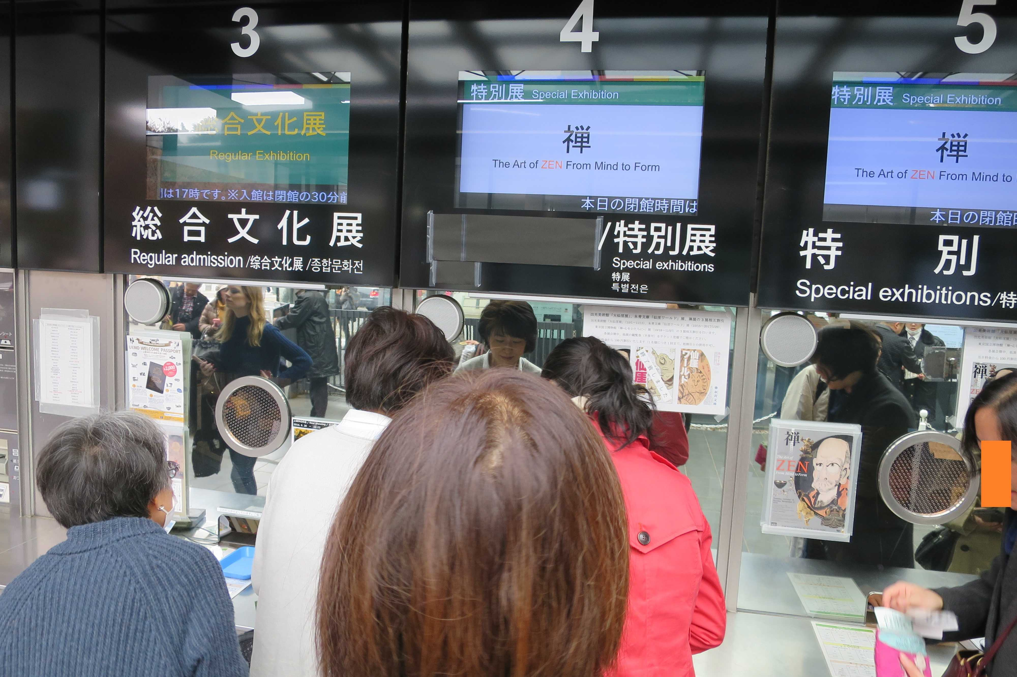 東京国立博物館のチケット売り場