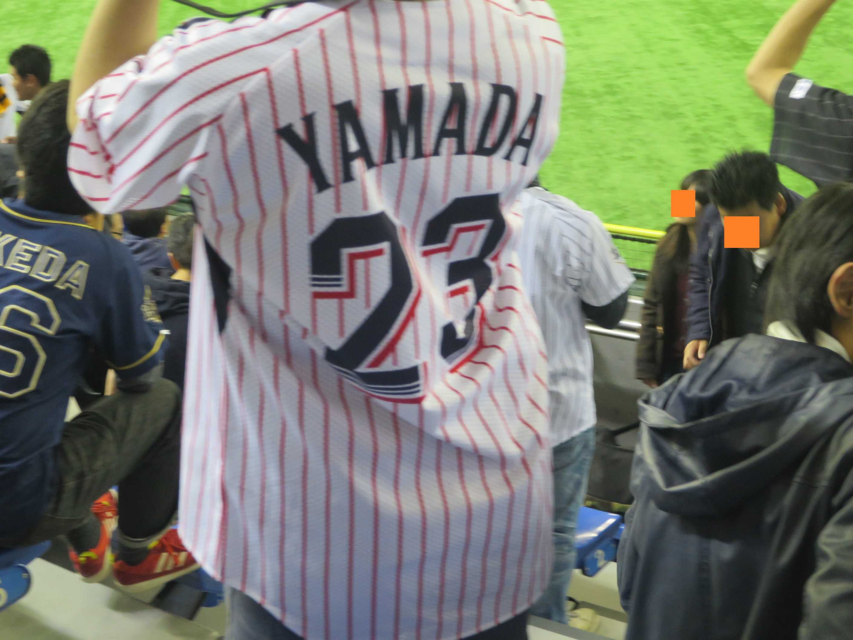 山田哲人選手のファン