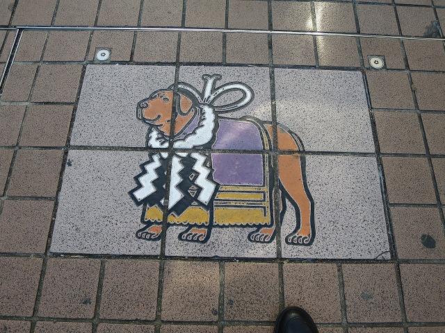土佐闘犬の絵タイル