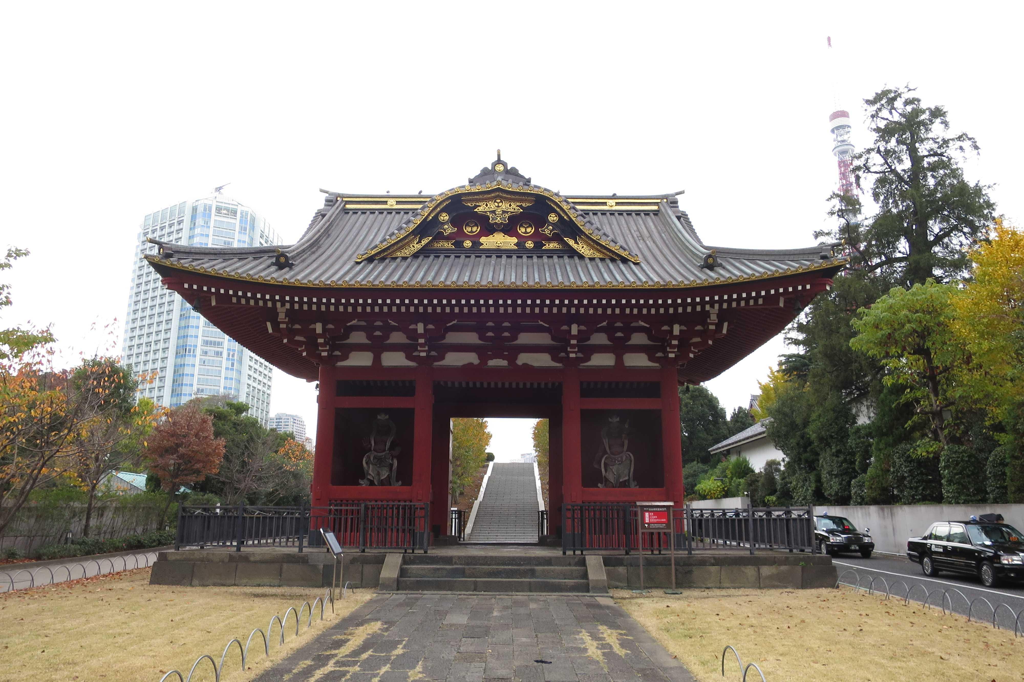 増上寺  台徳院霊廟惣門