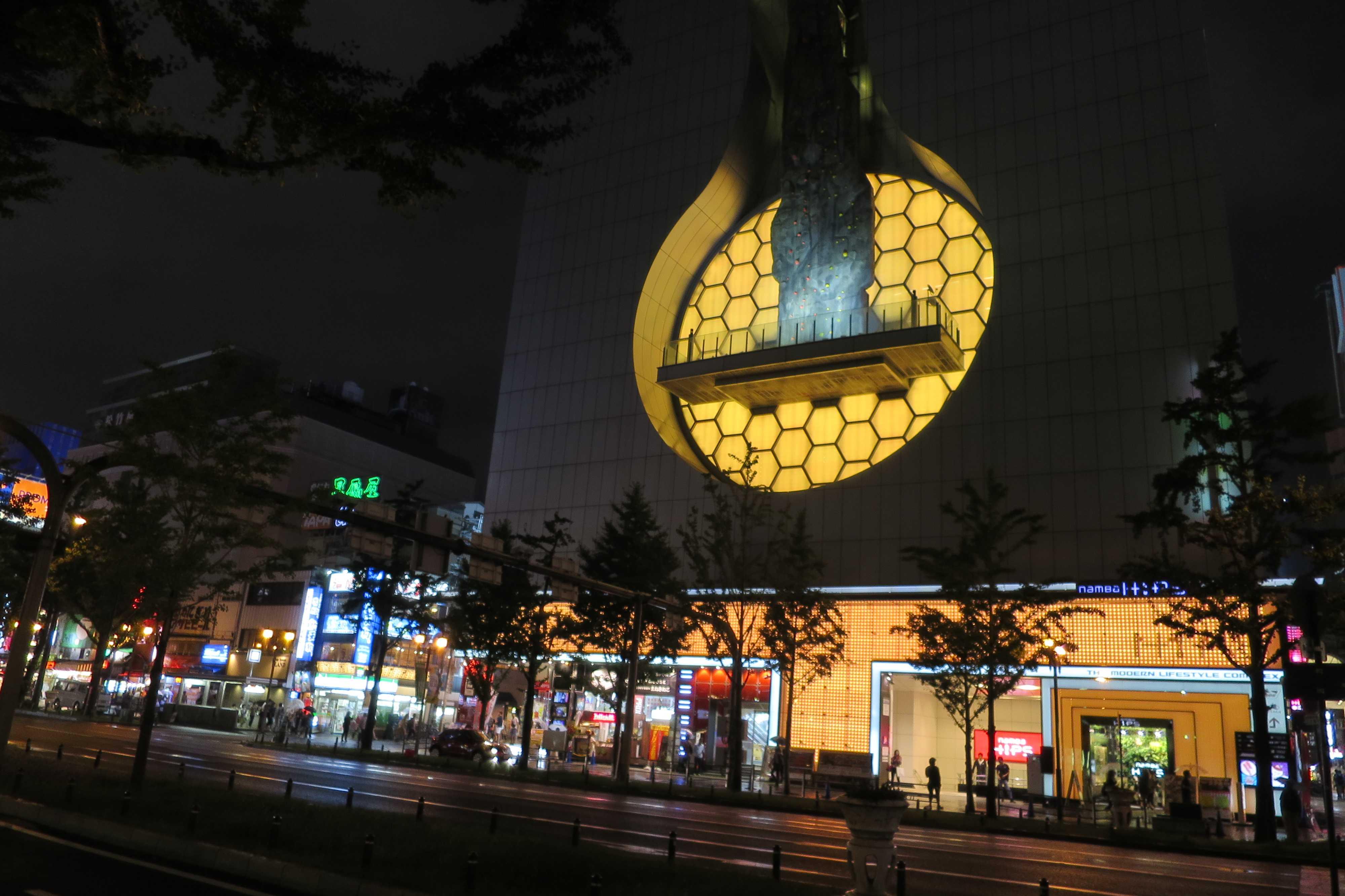 大阪・道頓堀 - ナンバヒップス