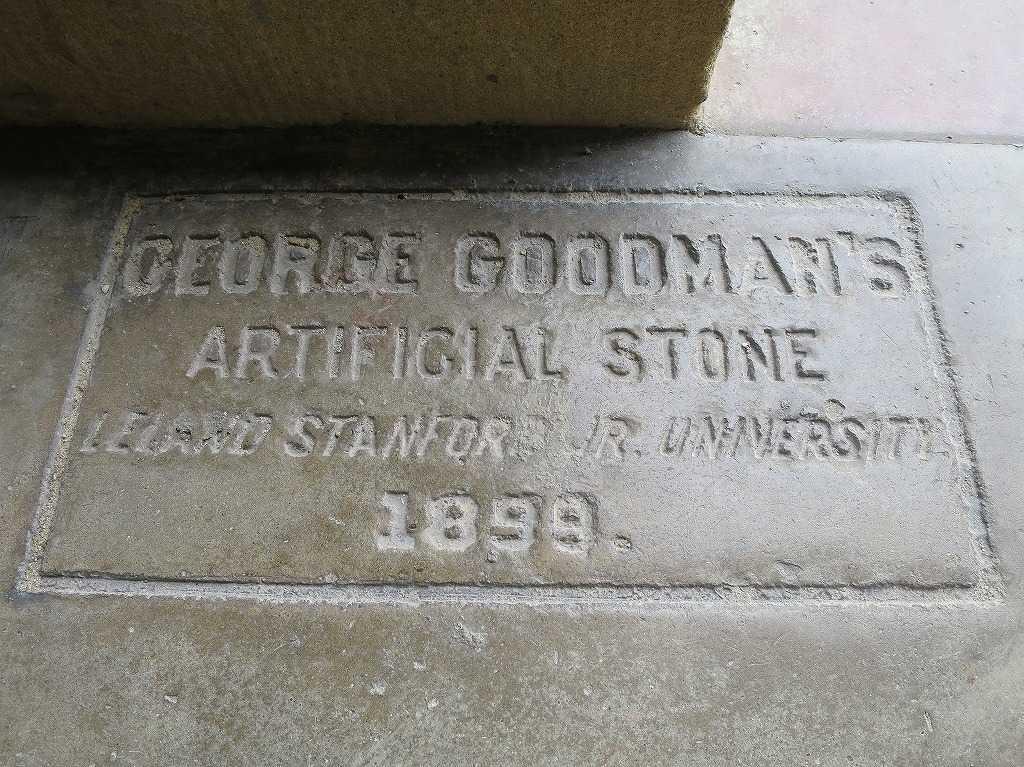 スタンフォード大学 - 1899年の石