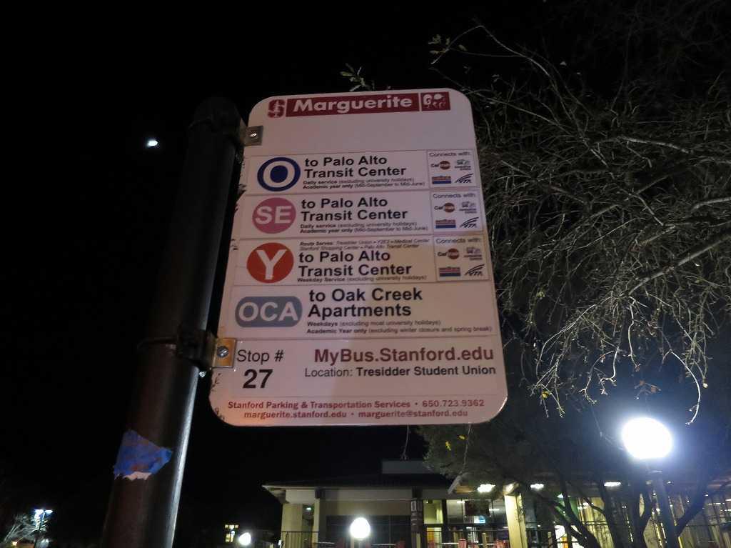 スタンフォード大学のシャトルバス - Marguerite(マルガリータ)のバス停