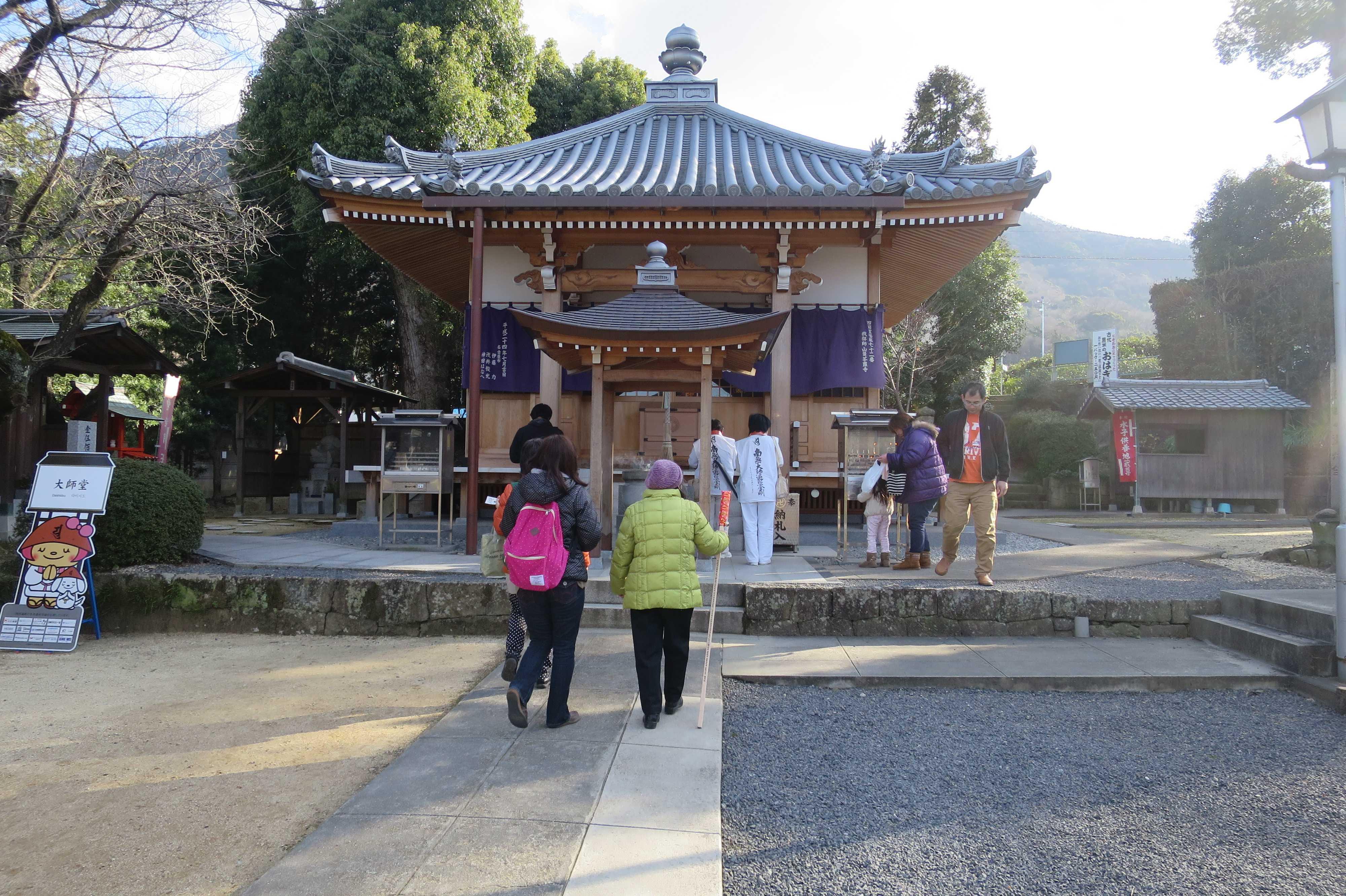 曼荼羅寺 大師堂