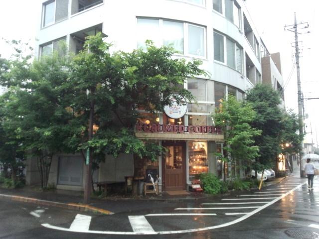 JR西国分寺駅 南口 クルミドコーヒー
