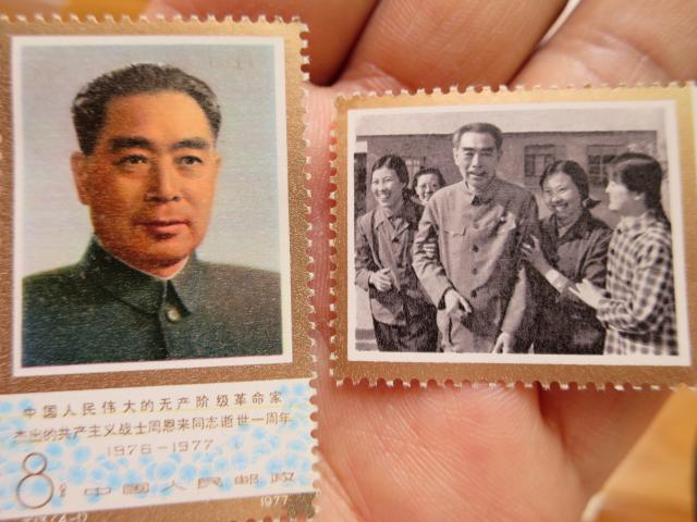 周恩来の切手