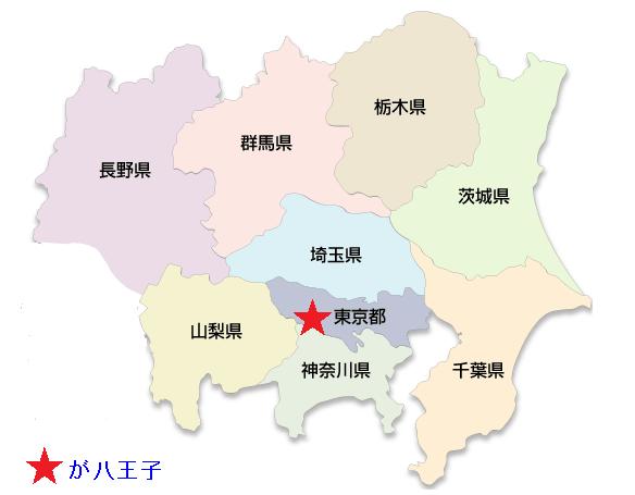八王子市の場所(位置)