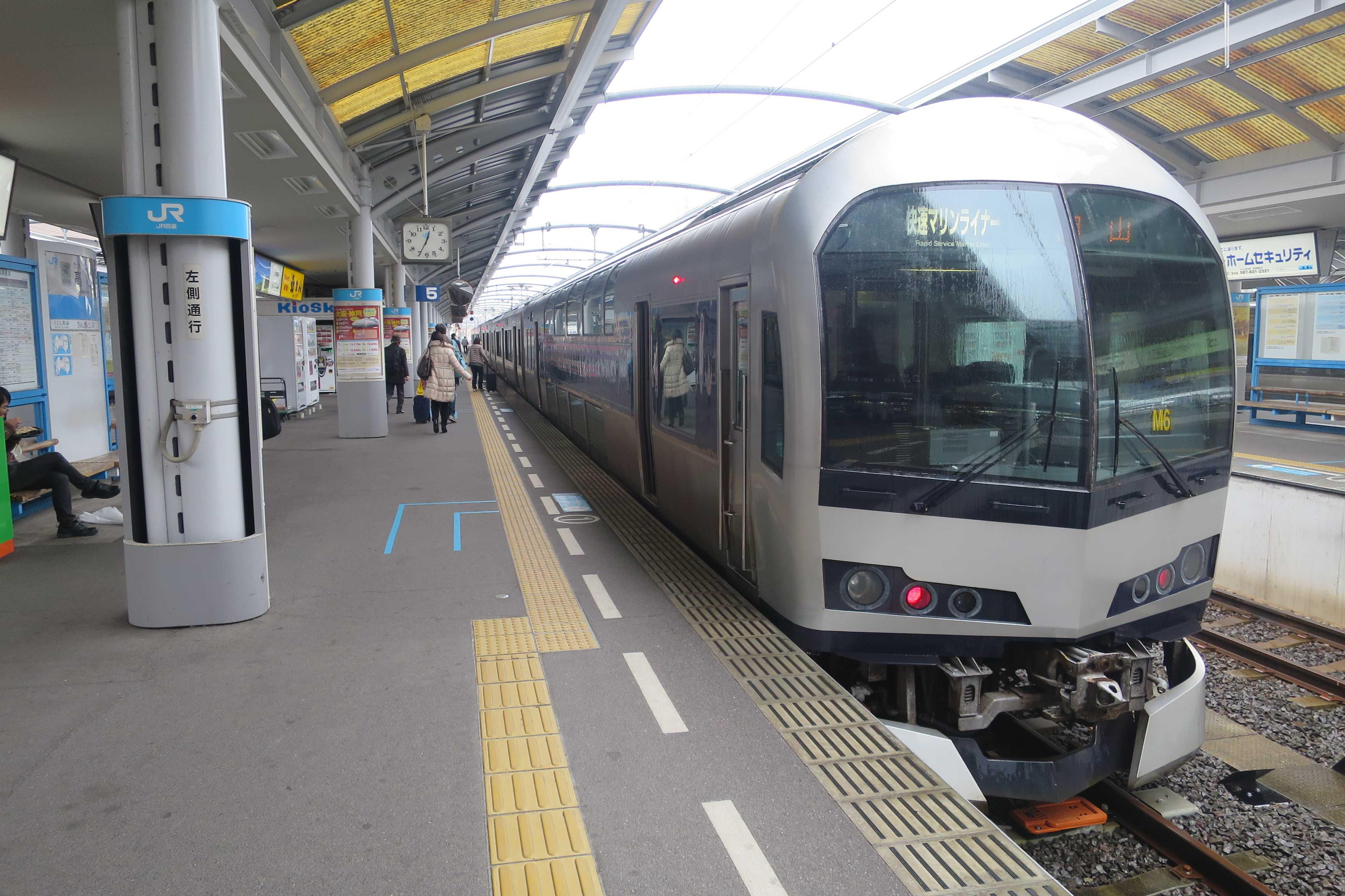 快速電車 マリンライナー(5000系電車)