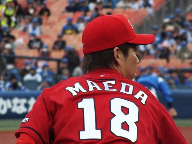 マエケン(前田健太)の背中 - 背番号18