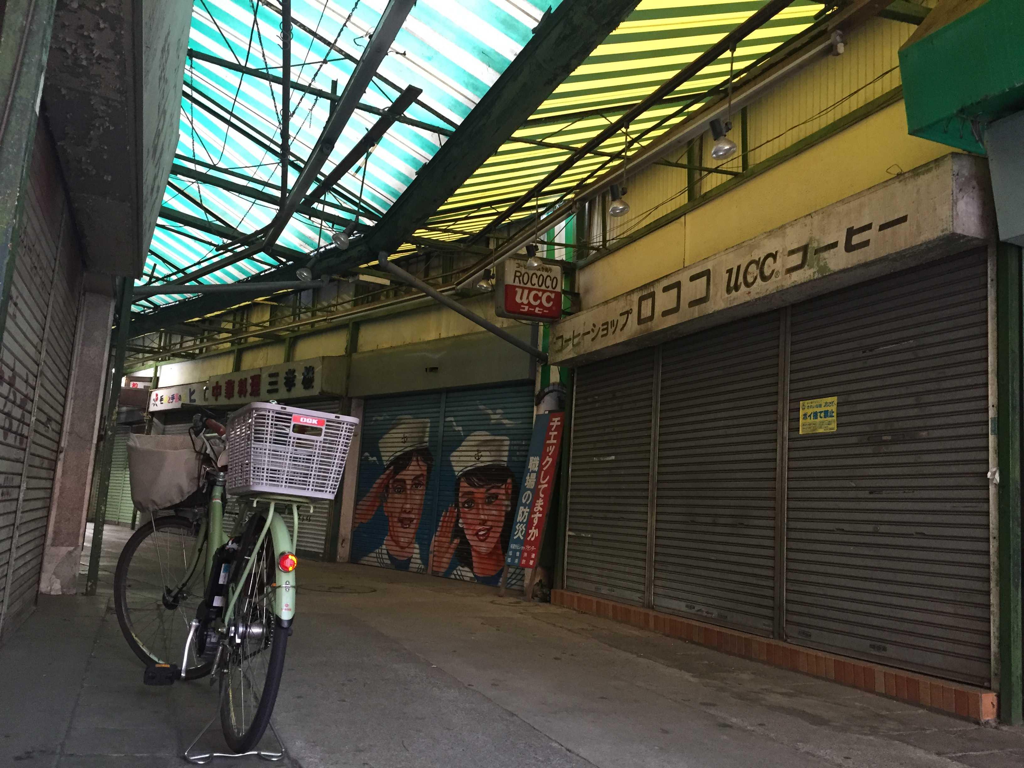 希望ヶ丘ショッピングセンターのメイン通路
