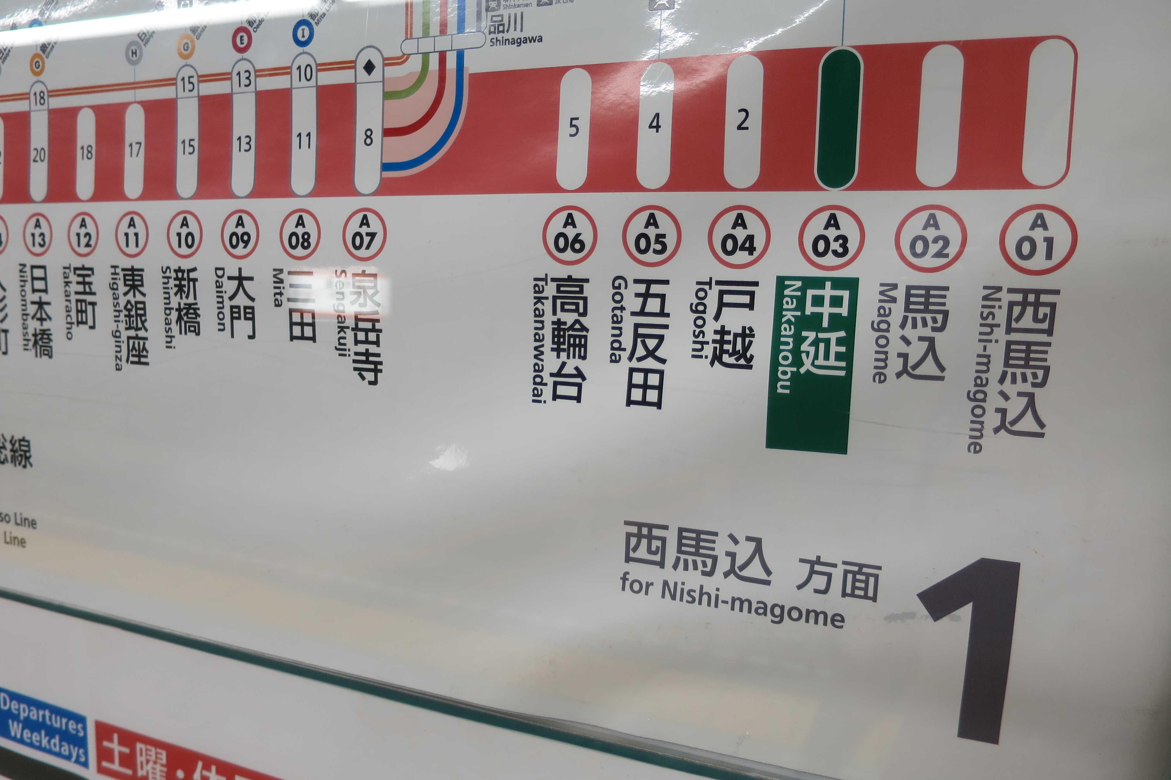 都営浅草線の路線図