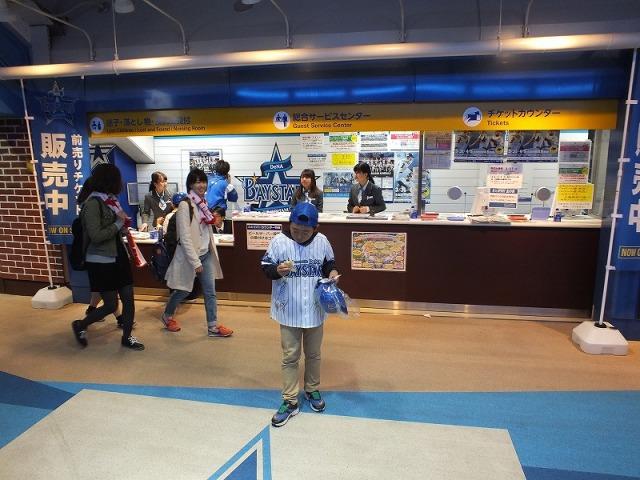 横浜スタジアムの総合サービスセンター