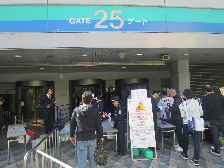 東京ドーム 25ゲート