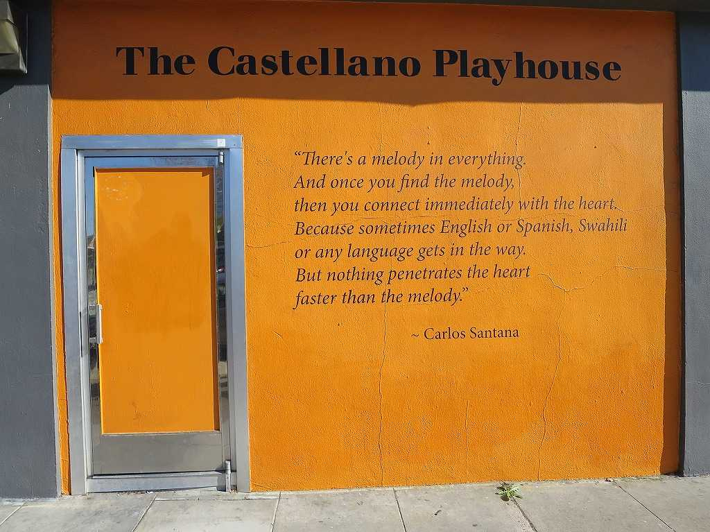 サンノゼ - The Castellano Playhouse