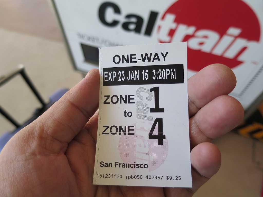 カルトレインのチケット