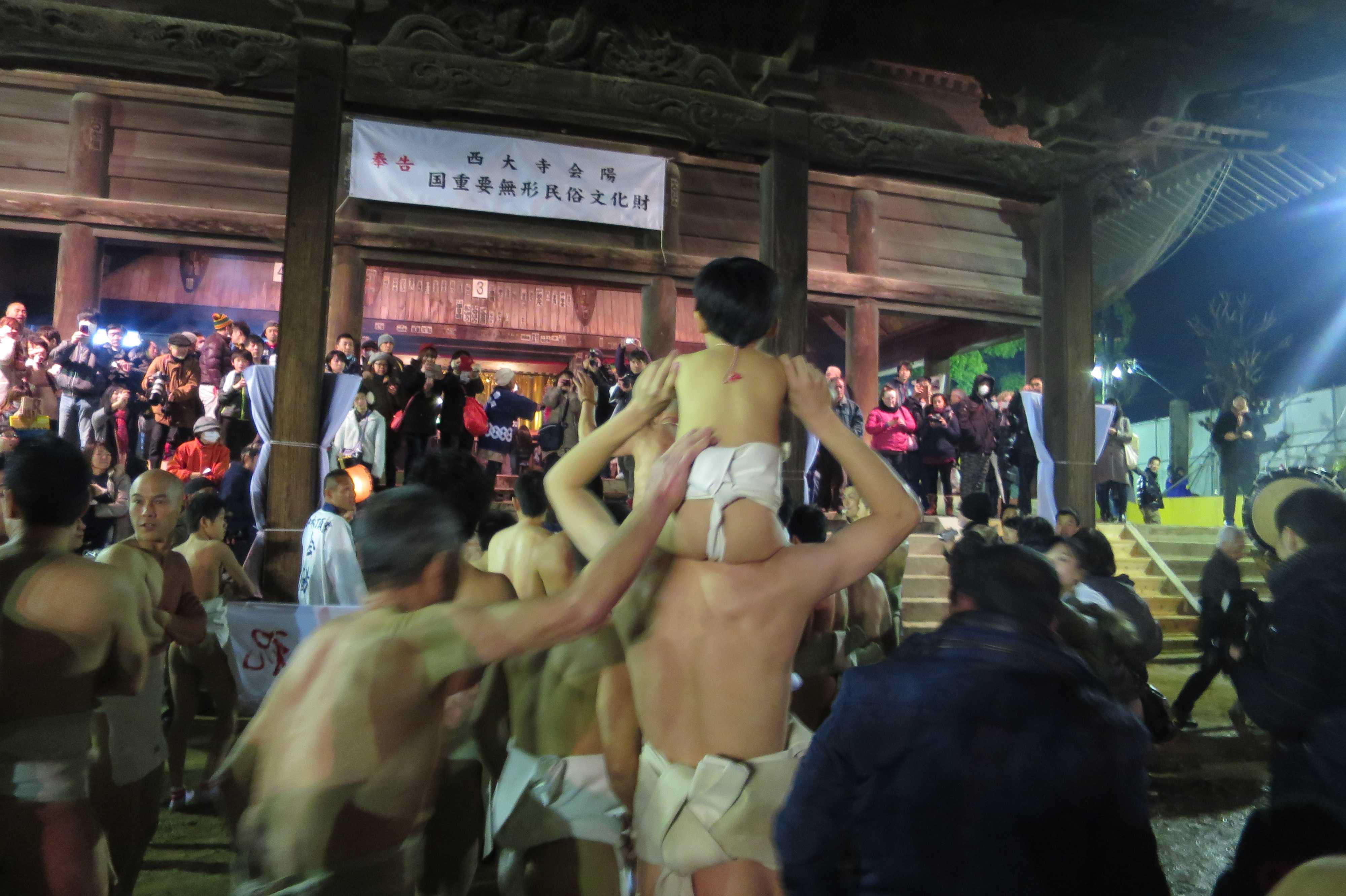 西大寺会陽 - 幼児