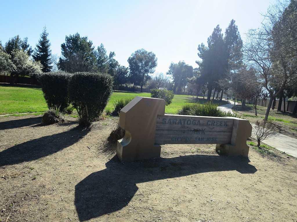サラトガ・クリーク・パーク(Saratoga Creek Park)