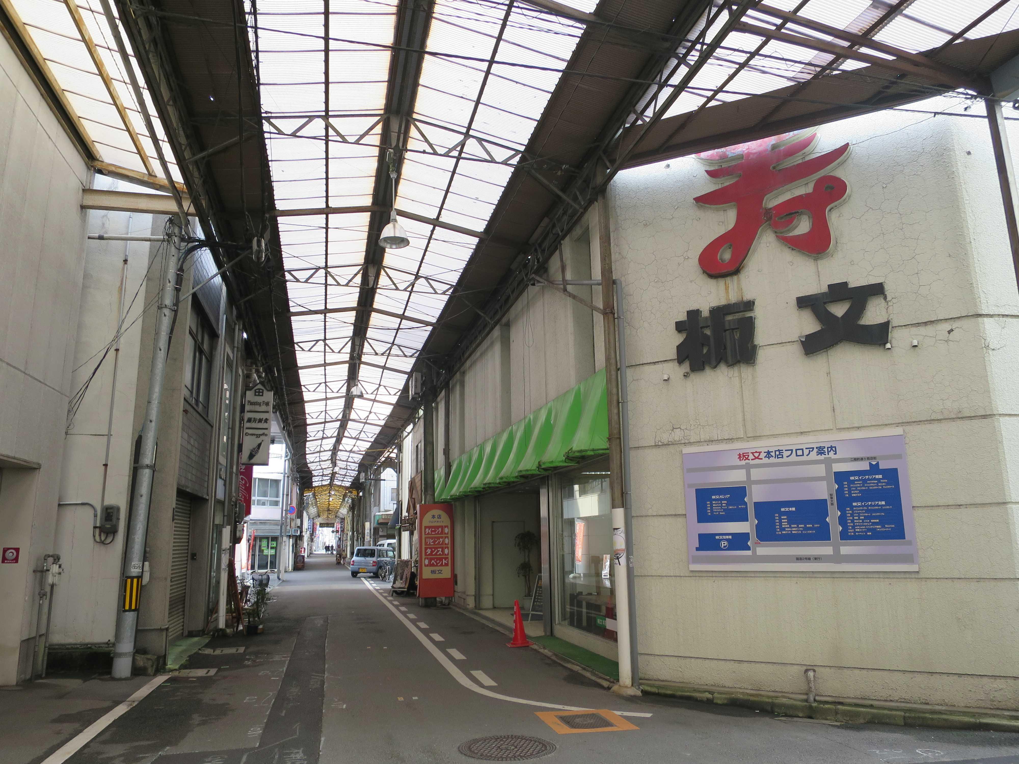 姫路 シャッター商店街