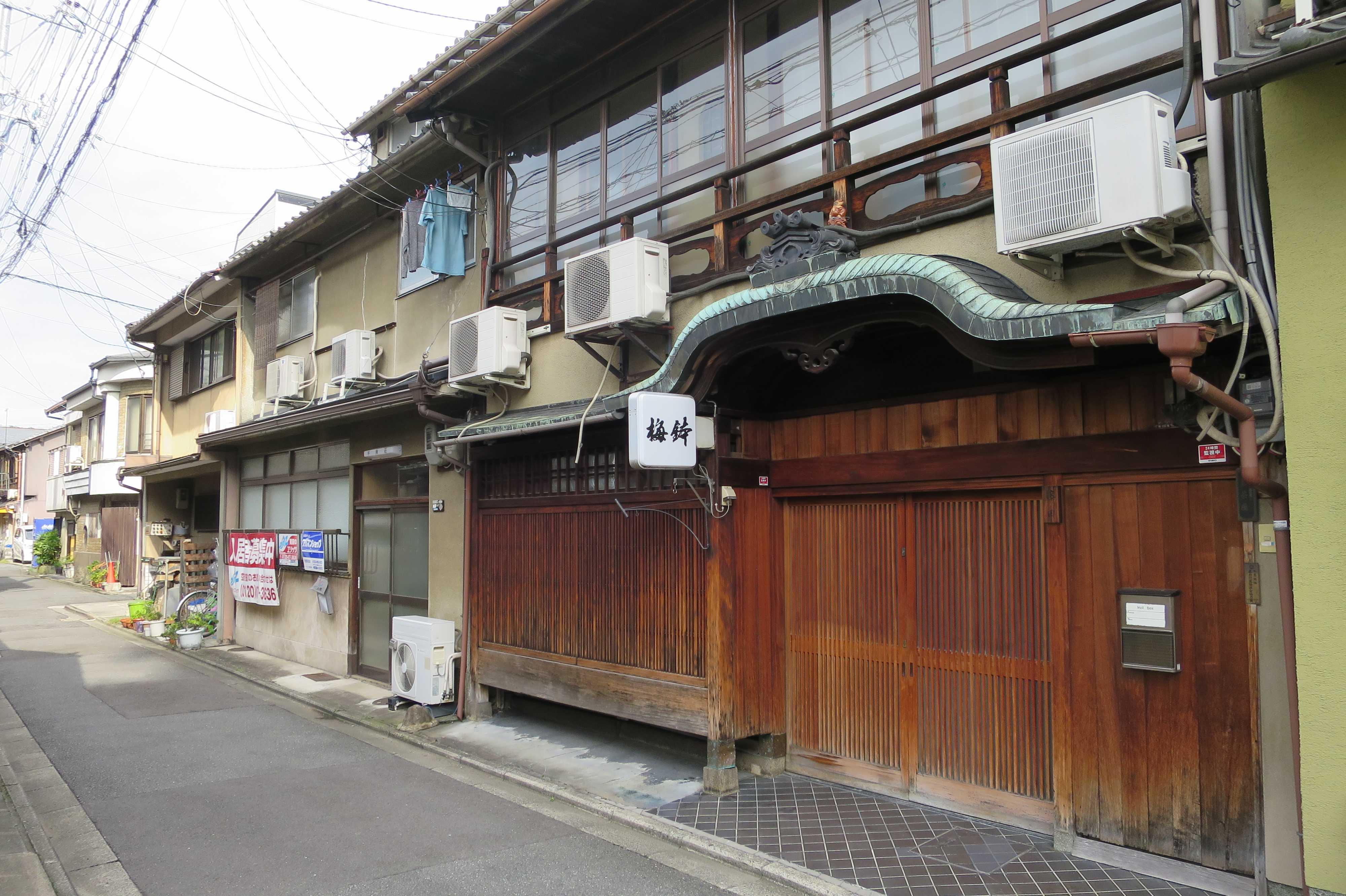京都・五条楽園 - 梅鉢(お茶屋)