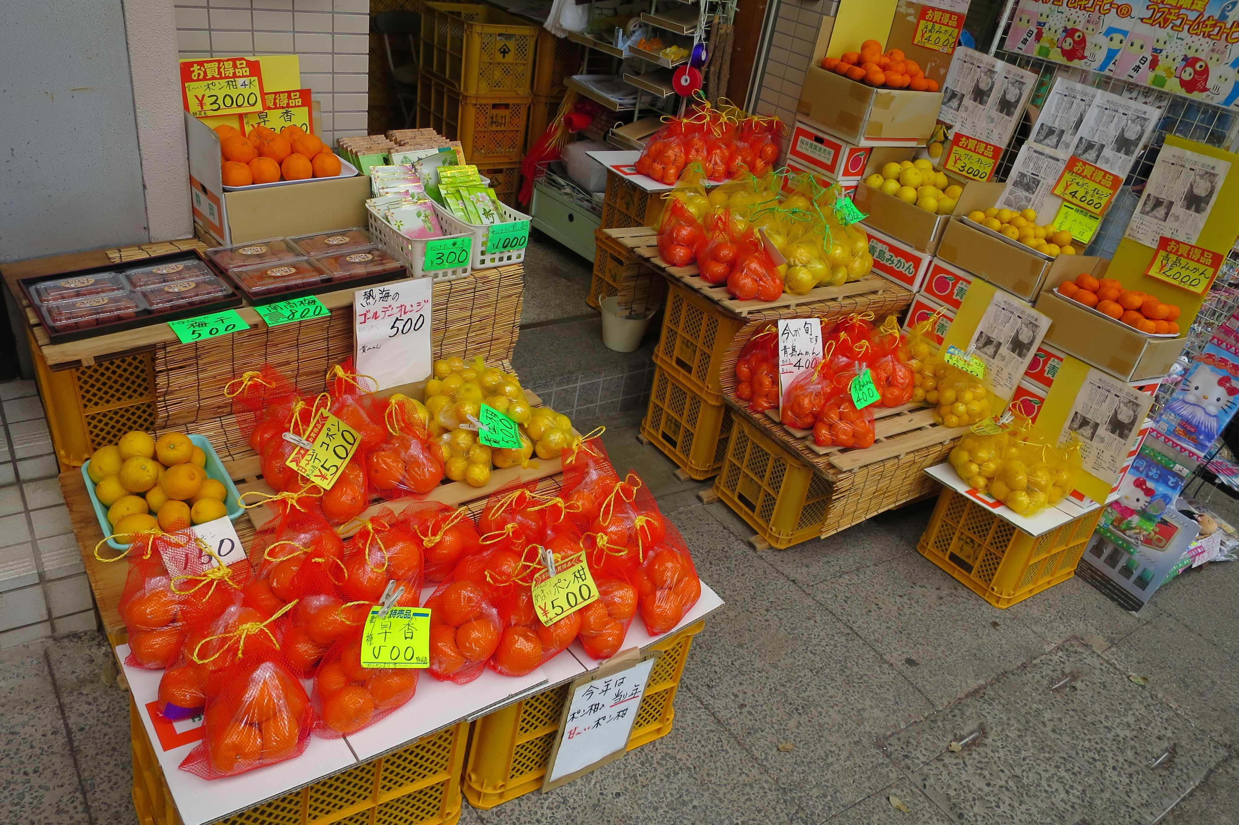 熱海 - 柑橘類