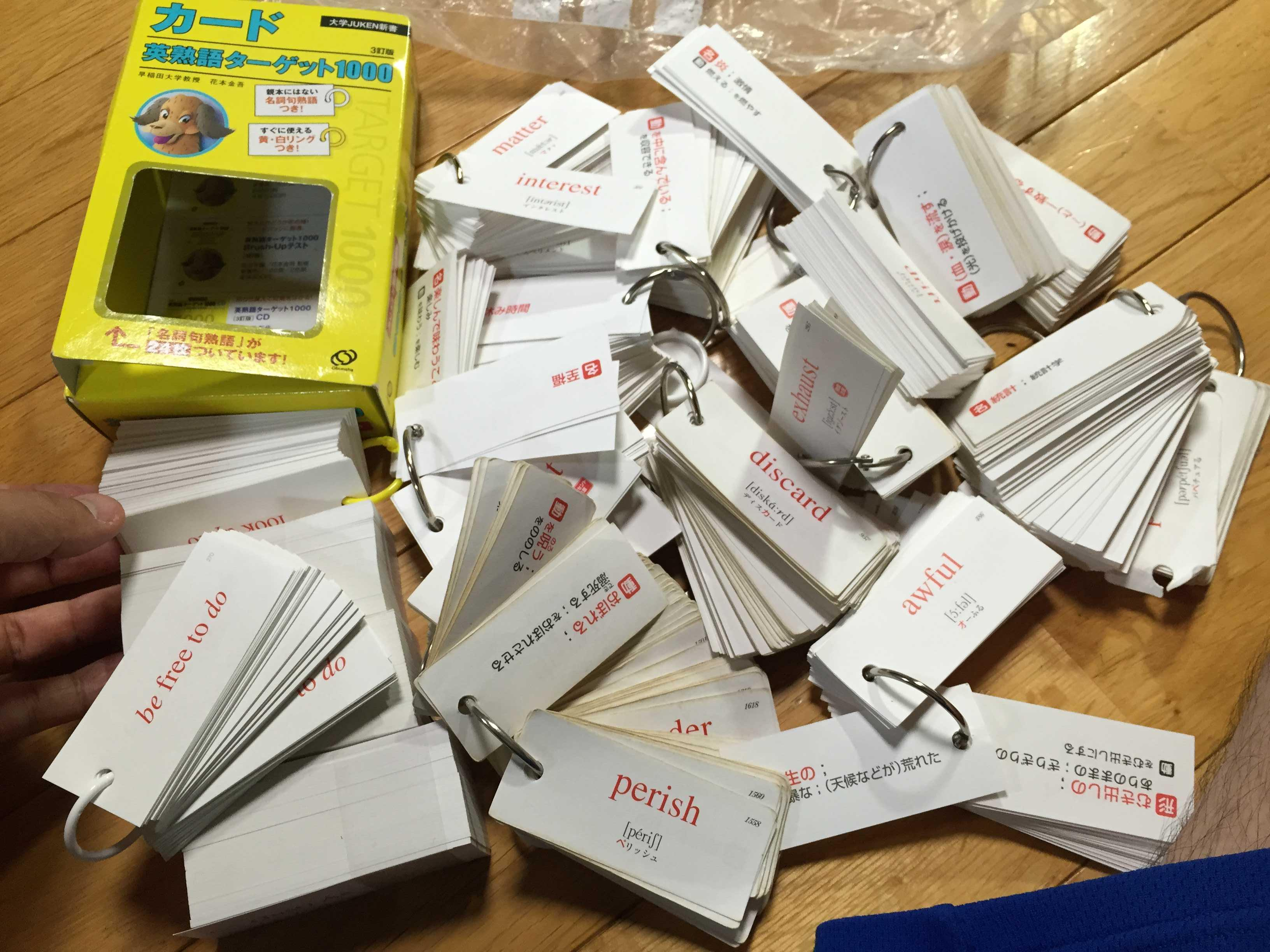 旺文社の英単語カード・英熟語カードの山