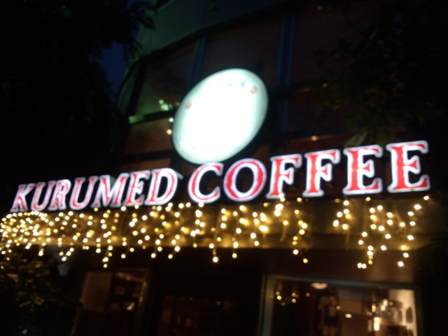 KURUMED COFFEE(クルミドコーヒー)