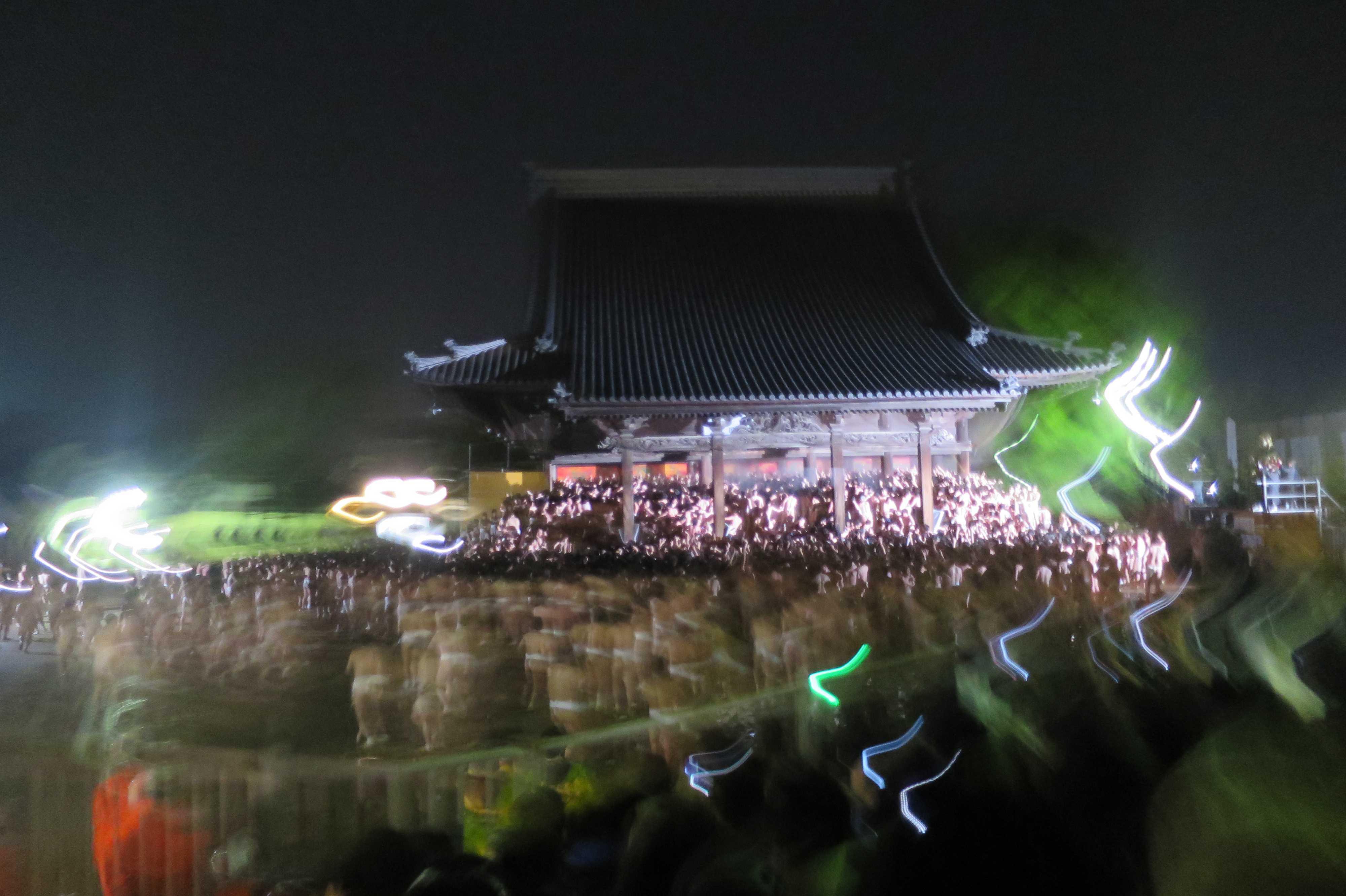西大寺会陽 - 宝木投入