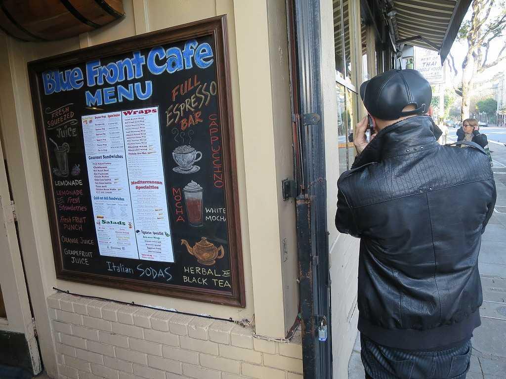 ヘイトアシュベリー - ブルー・フロント・カフェ(Blue Front Cafe)