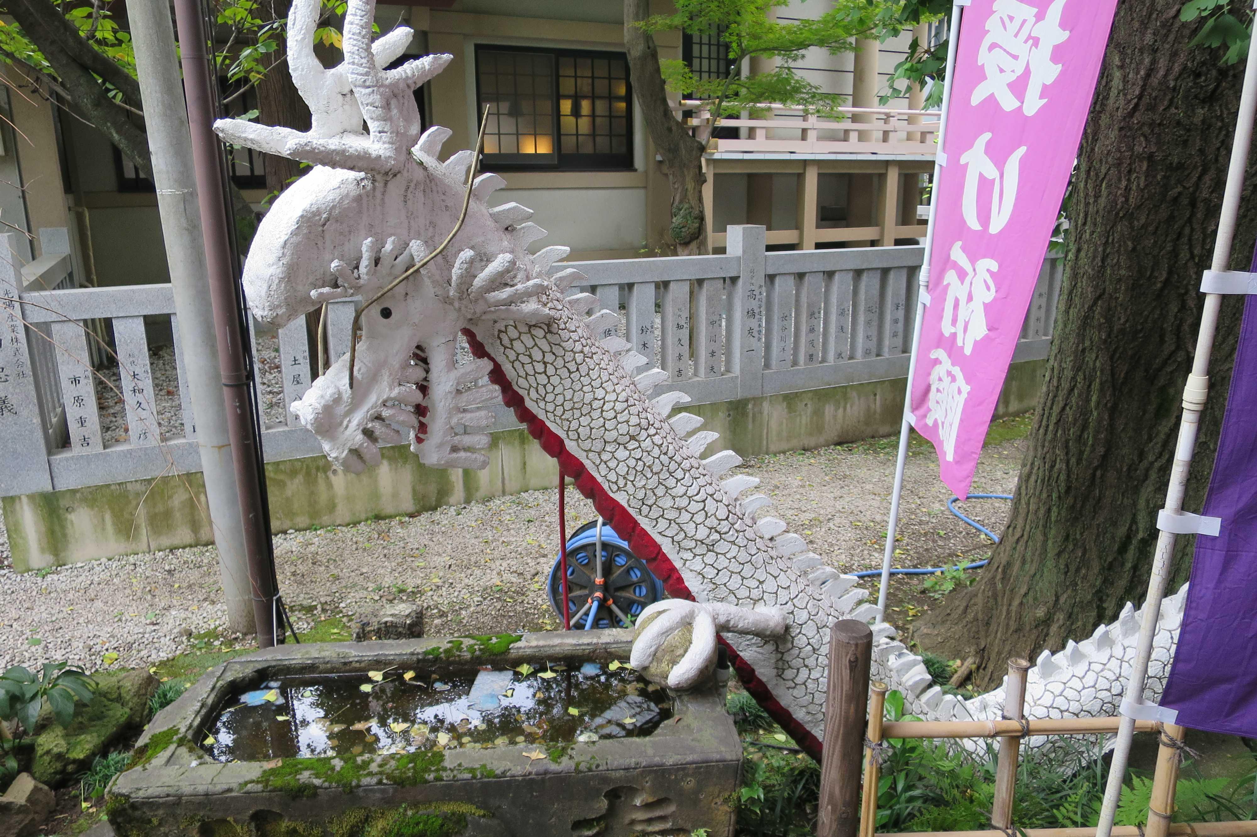 蛇窪龍神(上神明天祖神社)