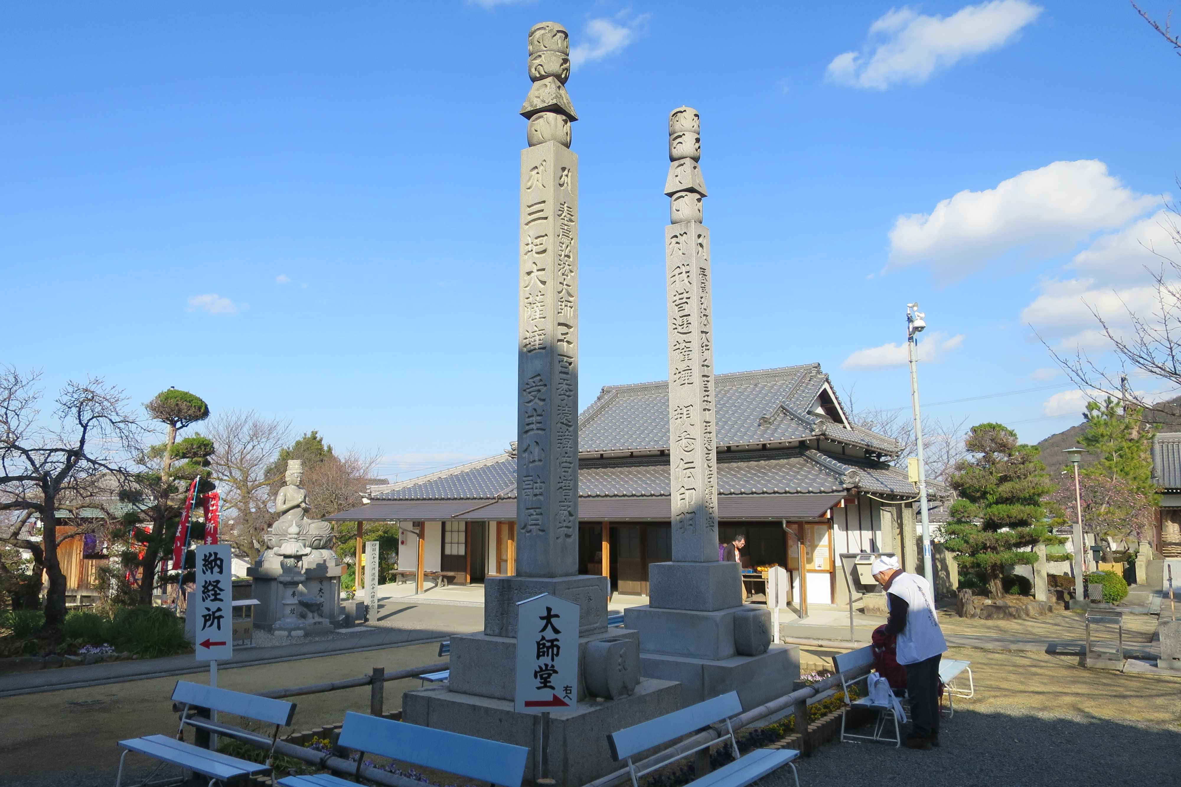 曼荼羅寺 本堂