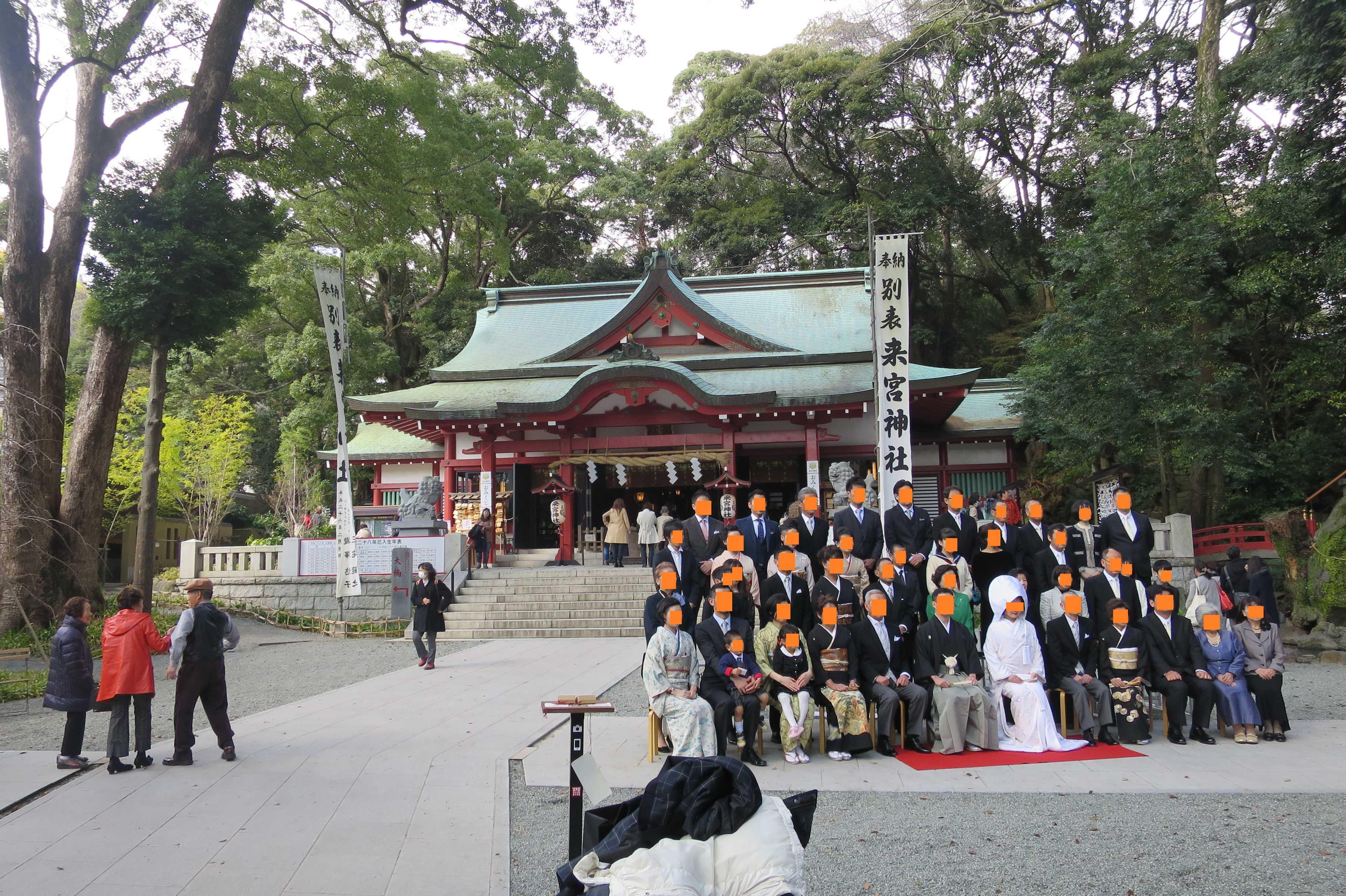 来宮神社 - 白無垢の花嫁を囲んで記念撮影