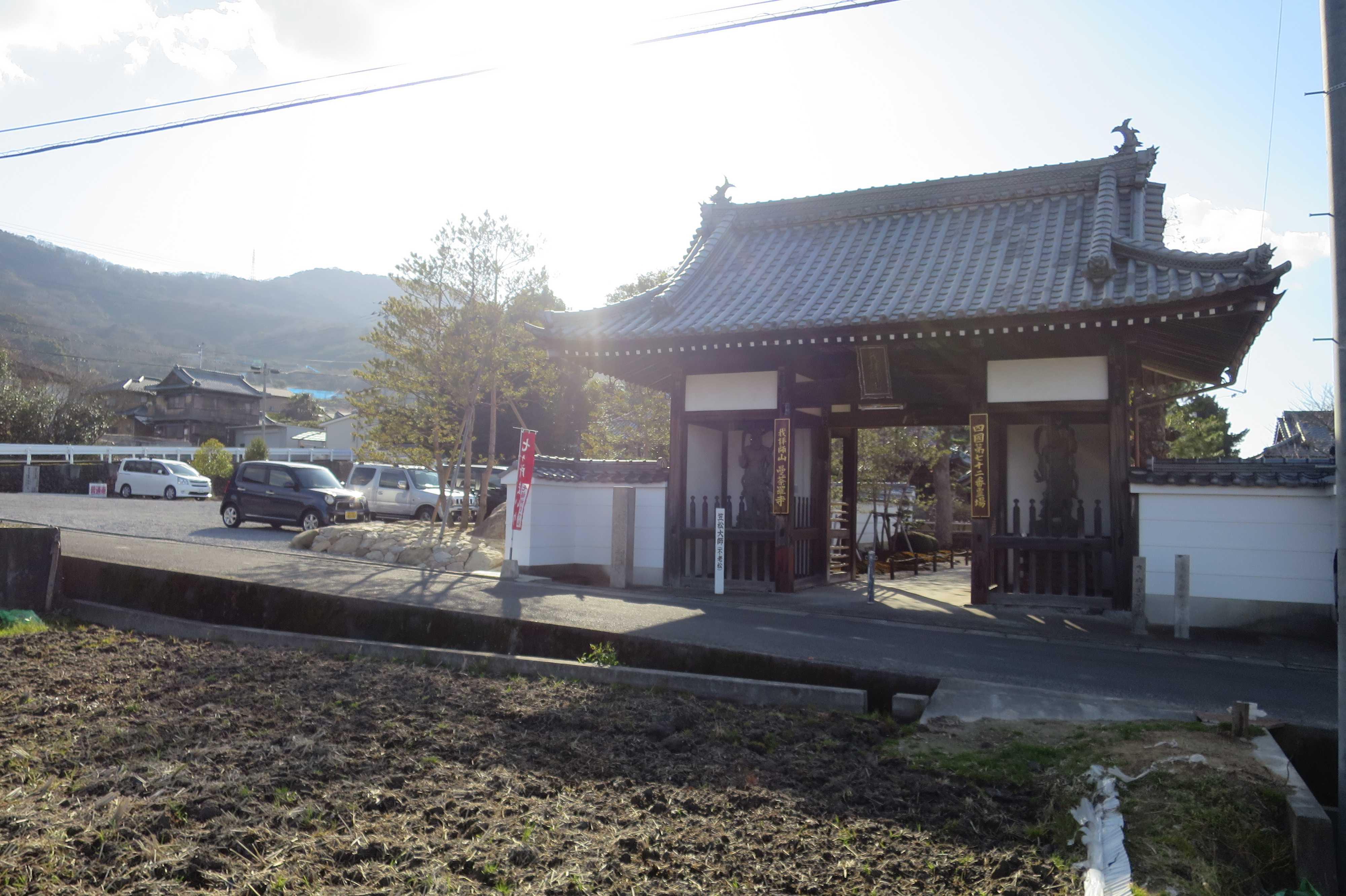 曼荼羅寺 仁王門