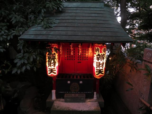 愛宕神社 - 弁財天