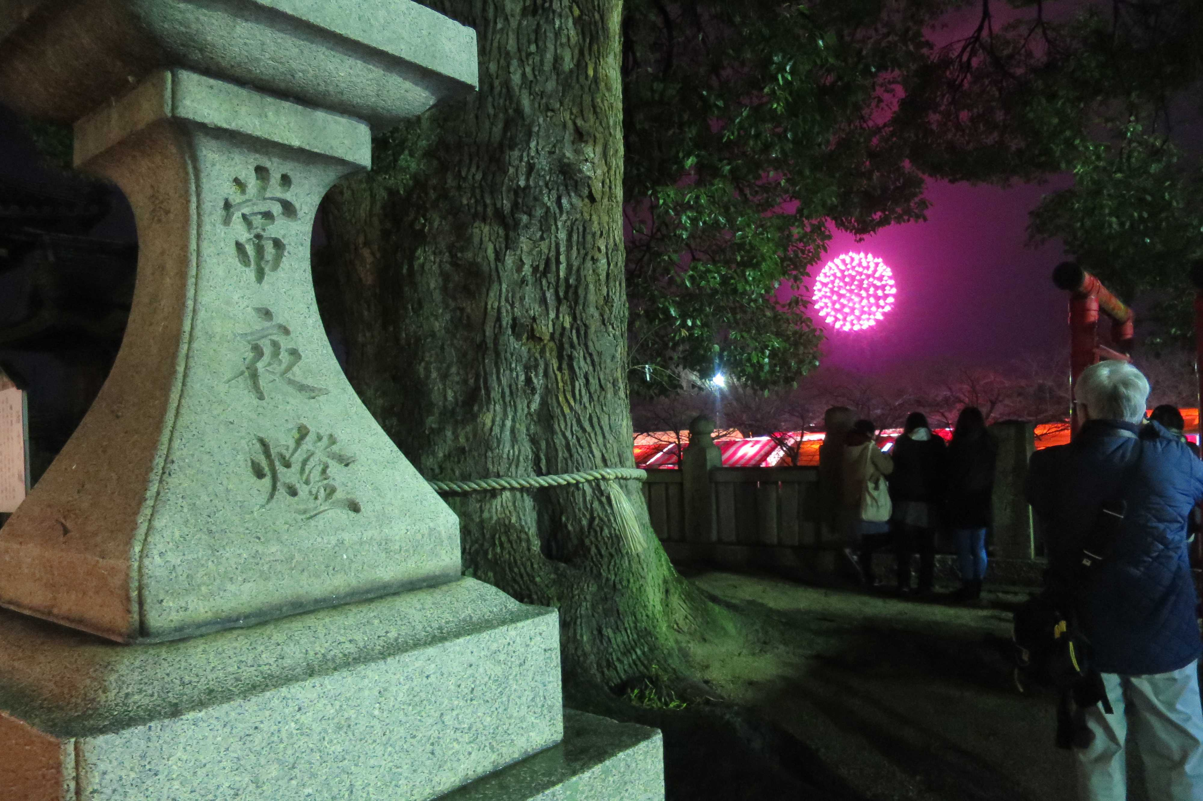 常夜燈越しの会陽冬花火