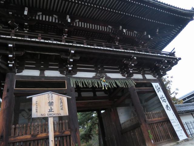 広隆寺の山門