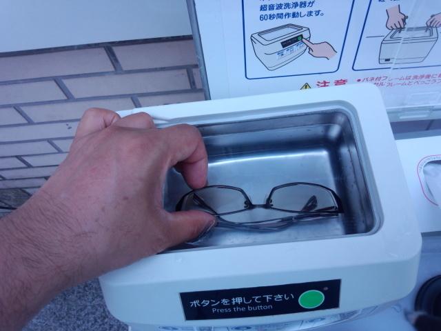 メガネ超音波洗浄器の使い方