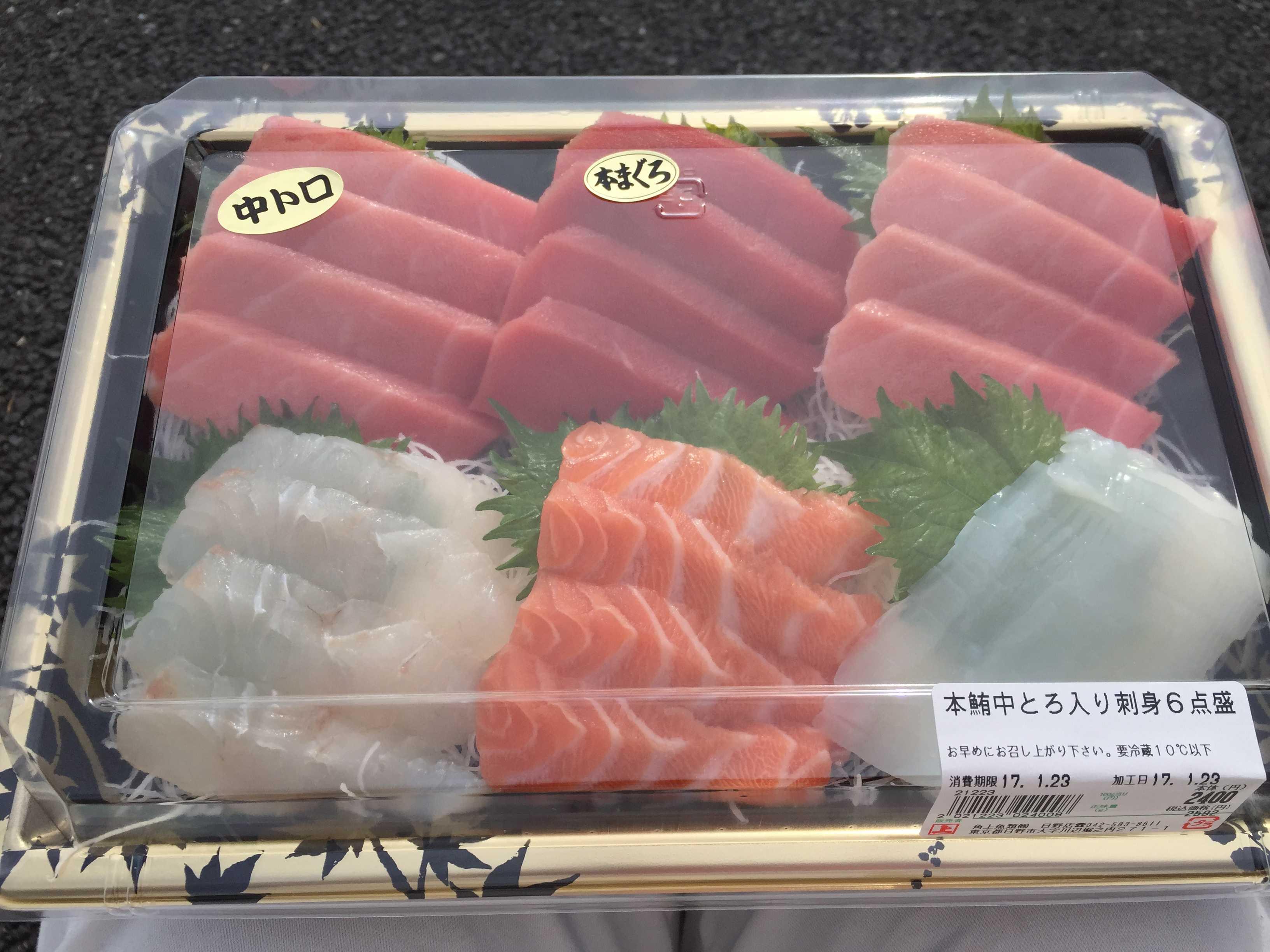 角上魚類日野店 - 本鮪とろ入り刺身6点盛