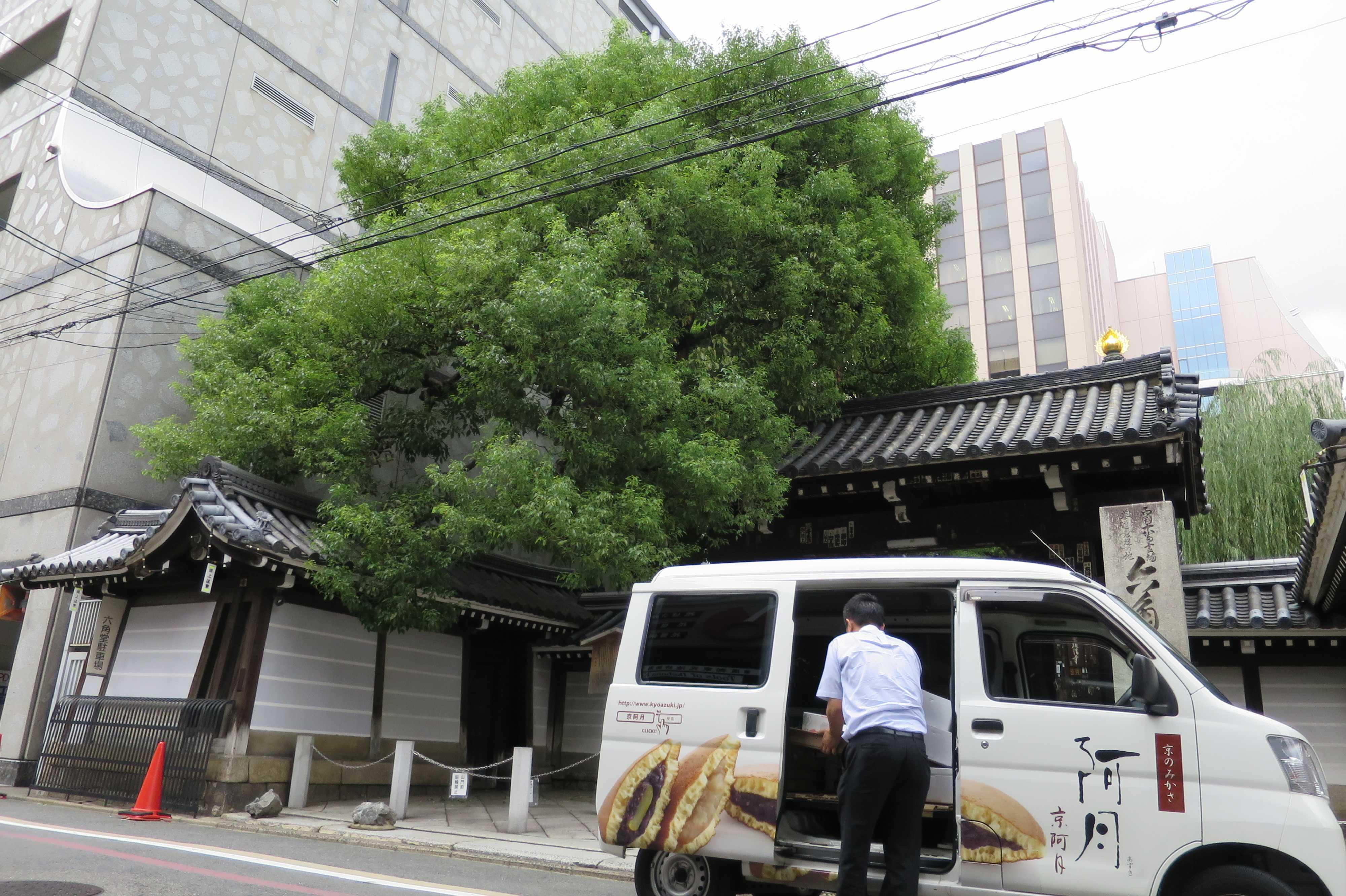 京都のどら焼「京阿月」の営業車