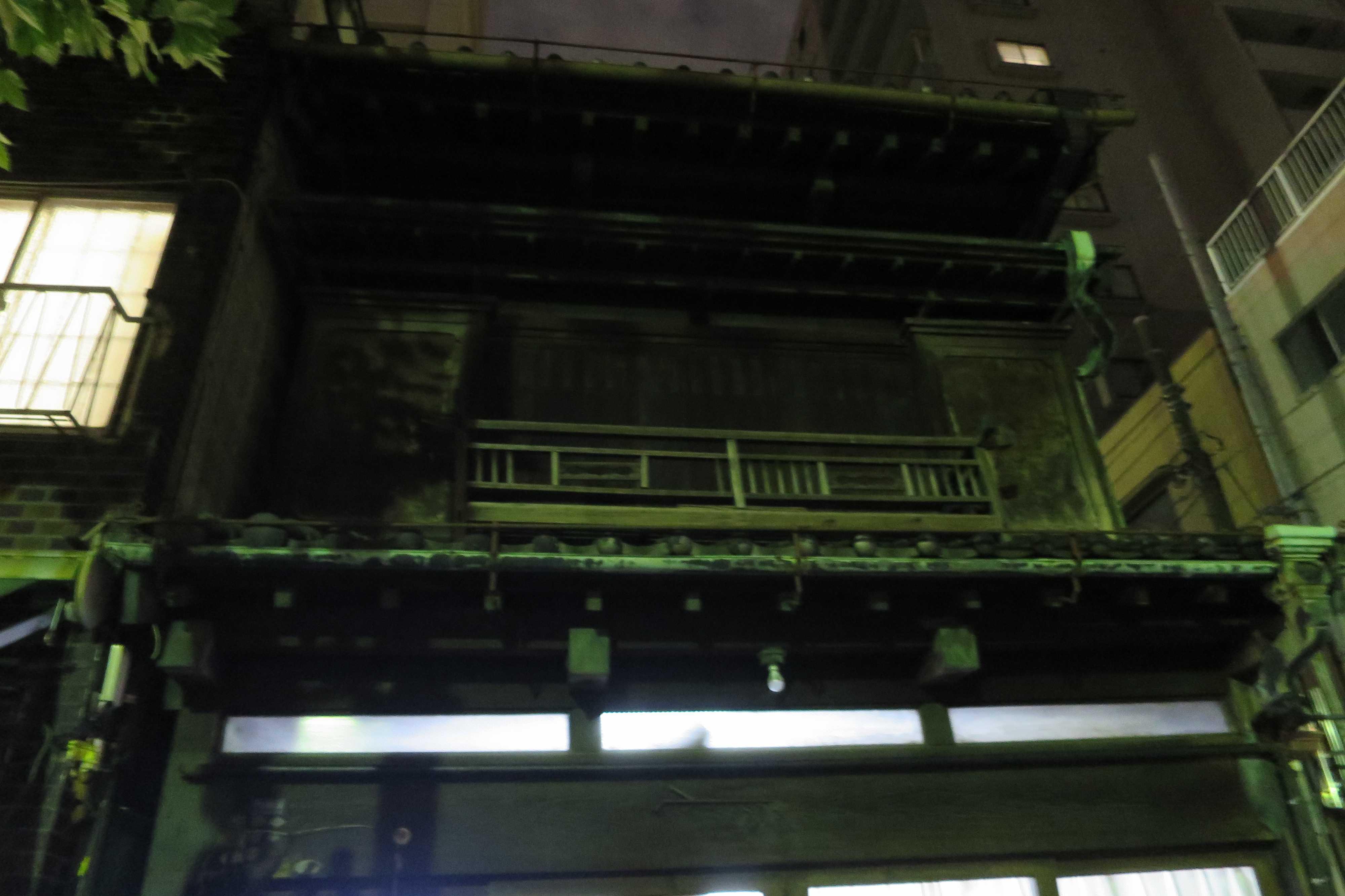 築地エリア - 町家建築「乾電機」の2階