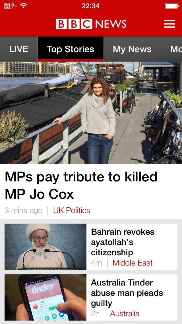 アプリで毎日聴いている BBC WORLD NEWS