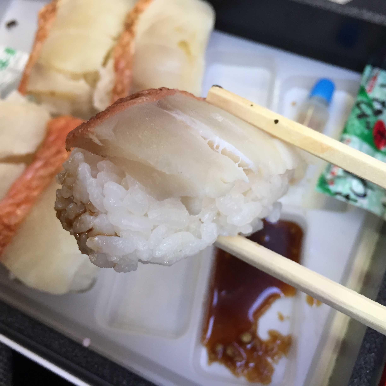 小田原 東華軒の金目鯛寿司